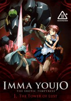 Imma Youjo: Erotic Temptress - Vol 1(Episode 1)