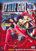 La Blue Girl - Vol 3(Episode 5)