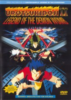 Urotsukidoji II: Legend of the Demon Womb(Episode 2)