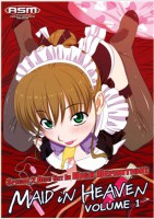 Maid In Heaven - Vol 1(Episode 1)