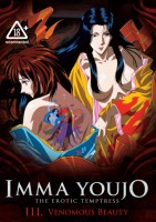 Imma Youjo: Erotic Temptress - Vol 3 [Japanese](Episode 3)