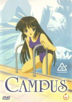 Campus(Episode 1)