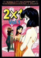 2x1 - Vol 1 [Japanese](Episode 1)