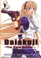 Daiakuji: The Xena Buster - Vol 5 [Japanese](Episode 5)