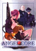 Angel Core - Vol 2 [Japanese](Episode 2)
