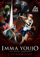 Imma Youjo: Erotic Temptress - Vol 1 [Japanese](Episode 1)