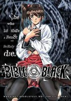 Bible Black 02