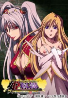 Hime Dorei 01