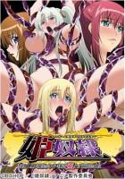 Hime Dorei 02