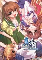 Shin Ringetsu 01