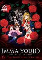 Imma Youjo: Erotic Temptress - Vol 4(Episode 4)